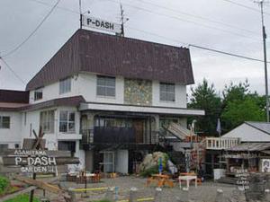 Guest House P-Dash Garden
