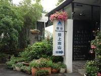 Hangzhou JingShang Youth Hostel