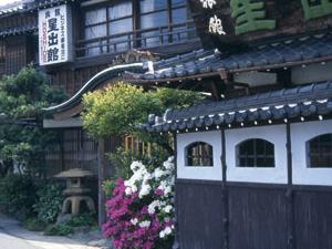 Hoshide-kan
