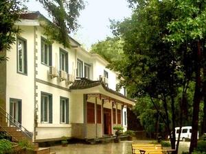 Huangshan Pine Ridge Lodge