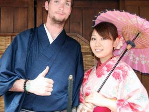 Ikoi-no-Ie Kyoto