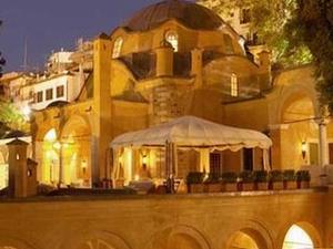Imaret Hotel-Kavala