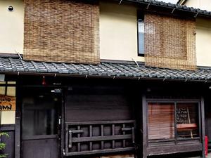 Kiraku Inn Kyoto