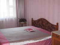 Lido Apartment Minsk