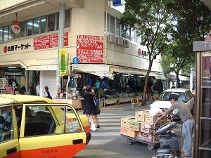 Little Asia Okinawa