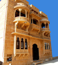 Nirmal Haveli