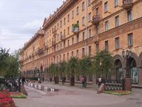 Palace Repablik