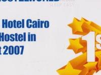 Paris Hotel Cairo