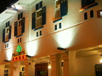 Perak Lodge