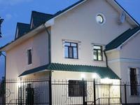 Rodem House