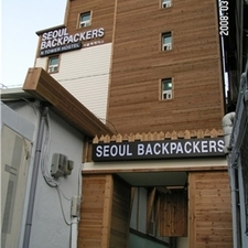 Seoulbackpackers Guesthouse