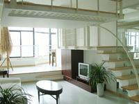 Shanghai Bund Serviced Apartment