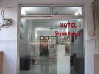 Shyam Palace Hotel