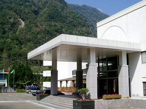 Tienhsiang Youth Activity Center