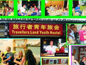 Yangshuo Travellers Land Hostel