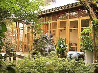 Yuyuan Backpackers Hostel