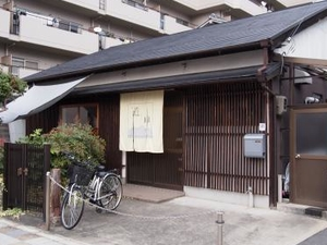Yuzan Guest House