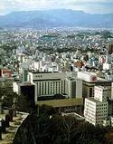 Ana Hotel Matsuyama