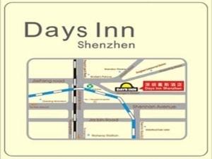 ZTL Hotel - formerly Days Inn Shenzhen