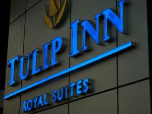 Tulip Inn Ajman