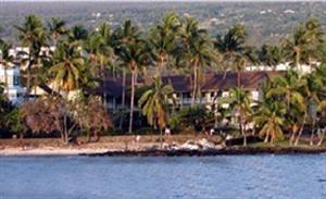 Kona Islander Vacation Club