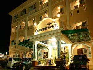 Convenient Resort