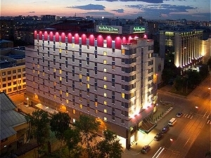 Holiday Inn Moscow-Lesnaya