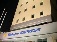 Holiday Inn Express Sumare Ave