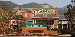Holiday Inn Lushan