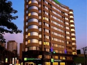 Holiday Inn Express Taoyuan