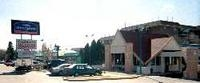 Howard Johnson Inn - Denver