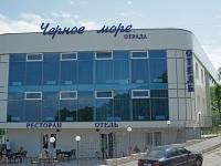 Black Sea Otrada