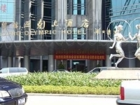 Guangdong Olympic Hotel