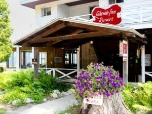 Lakeside Inn Resort