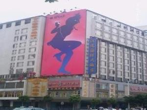 Han Feng International