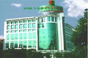 Sheng Di Business Hotel