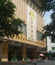 Yun Fu Hotel