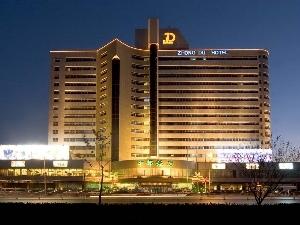 Zhong Du Business Hotel