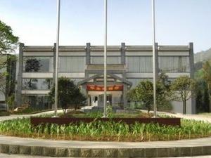 Hua Sheng Hot Spring Hotel