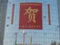 Haiyun Grand Hotel