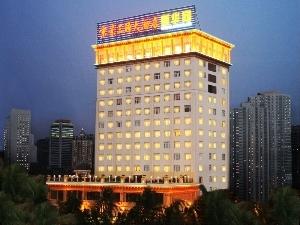 Jinghao International Hotel