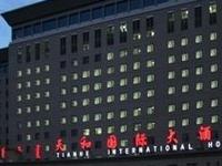 Tian He International Hotel