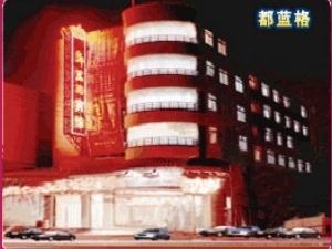 Yue Jia Business Hotel Dulange