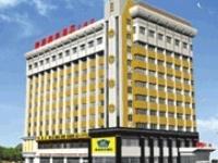 Yue Jia Business Hotel Huitong