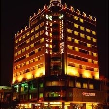 Wanhuilai Grand Hotel