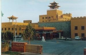 Jiayuguan Chang Cheng Hotel