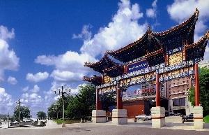 5 Star Grand Hotel Beijing