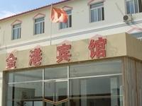 Beijing Jingang Airport Hotel