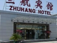 Zhuhang Airport Business Hotel