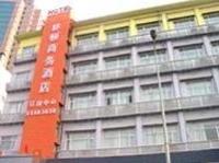 Shanghai Lindon Business Hotel